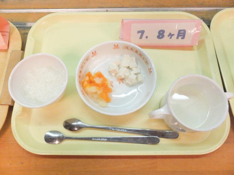 写真:7,8ヶ月の食事