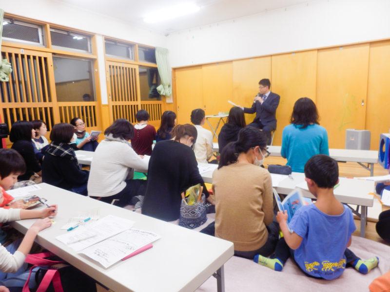 写真:父母とともに 川口先生学習会