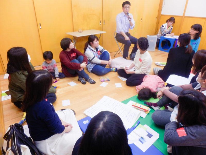 写真:父母とともに 川口先生学習会 グループトーク